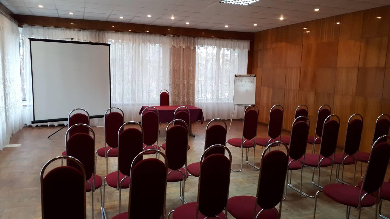 Soich Park конференц-зал